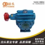 泊头 盛源泵业 ZYB-300 高温油渣泵 价格