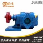 四川泊头宏辉 ZYB-83.3渣油泵厂家价格优惠