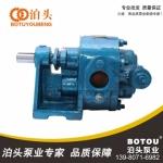 成都油泵厂家 德昌沥青泵 CLB100 沥青泵批发价格