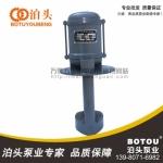 四川泊头 三相机床冷却电泵 AB-50价格厂家