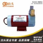 四川 泊头 ZXB120-2 直流泵 水泵厂家 水泵价格