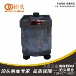 成都 泊头 博世泵业  CBN-F316齿轮泵 油泵 油泵价
