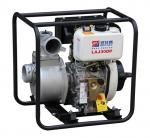3寸易启动柴油发电机多少钱