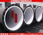 北京昌平涂塑钢管现货批发