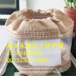 厂家生产永惠聚四氟乙烯防泄漏法兰防护罩、阀门保护罩