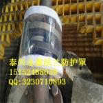 耐酸碱保护罩,法兰防护套
