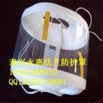 透明PVC法兰防护罩