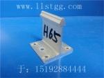 供应430铝镁锰板支座