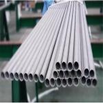 14*1mm不锈钢无缝管 304不锈钢无缝管价格