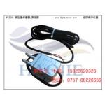 微压差传感器-正负微压差传感器-国产压差传感器