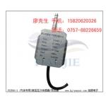 风压传感器,风压力传感器,风压压力传感器