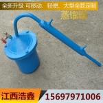 石城浩鑫机械汞膏蒸馏罐 水银蒸馏罐黄金提纯设备