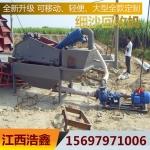 沙场尾沙回收机 细沙回收机 脱水型 配件品种齐全