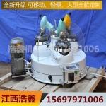 实验室干法细磨机设备 XPM-φ120×3三头研磨机小型粉碎