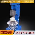 实验室分样机 XSHF2-3新型湿式分样机 矿浆等量缩分设备