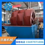 江西赣州出售轮斗斗洗砂机 大型沙场洗砂设备 单排轮洗沙机价格