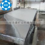 江苏苏州出售炉渣摇床 铜炉灰水力分选机6S摇床使用方法