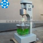 辽宁丹东出售实验室分样机 新型XSHF2-3湿式矿浆等量缩分