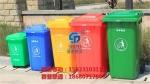 重庆省城口县专用垃圾箱厂家