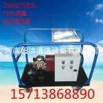 河南超洁250公斤根雕清洗机