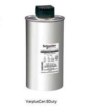 施耐德电容器BLRCS250A300B40