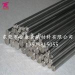 东莞供应宝鸡钛合金板TC4|TA1|TA2高纯钛板厚零切钛棒