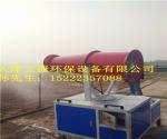 成都工地雾炮机,降尘喷雾机