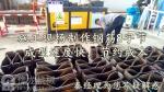 青海蝴蝶结弯曲机生产厂家
