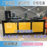 贵州钢筋蝴蝶筋加工机生产厂家