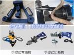 广西省贺州市便携式钢筋弯曲机