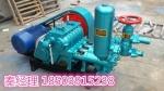 贵州小型泥浆泵报价