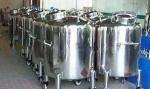 加工食品乳品攪拌罐