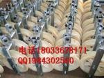 厂家生产DFHC-1 /7单轮三轮五轮放线滑轮大直径放线紧线