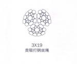 四川成都供应钢丝绳 3x19类锻打钢丝绳 成都商家批发价格