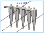 BK氧化铝微粉洗涤技术|氧化铝微粉洗涤技术参数