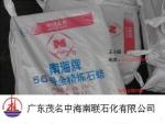 广东茂名生产厂家优质56号全精炼石蜡