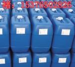 有机硅防水剂 外墙涂料防水剂(憎水剂)