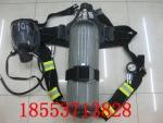山东中煤空气呼吸器