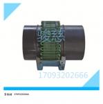 JS型蛇形弹簧联轴器 安全蛇形弹簧联轴器