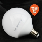超聲波球泡燈12W 成都哪里有賣