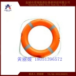 2.5公斤塑料救生圈 船用救生圈 专业救生圈