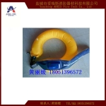 气胀式救生环 救生环  自动充气救生环