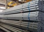 厂家直销 北京现货4分-8寸镀锌管 厚壁方管规格齐全