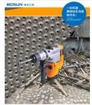 【博深工具】26双功能电锤 电锤 电镐两用 7803