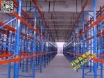 重型货架|横梁货架|托盘货架|南京货架|仓储货架|科瑞森仓储