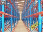 窄巷道货架|重型货架|南京货架|仓储货架|物流设备|科瑞森货