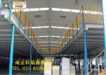 阁楼平台货架|物流设备|仓储设备|南京货架|科瑞森货架厂