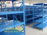 中型B货架|次重型货架|仓储货架|物流设备|科瑞森仓储设备