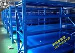 轻型货架|超市货架|角钢货架|万能货架|南京货架|科瑞森货架
