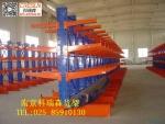 悬臂货架|悬臂式货架|仓储货架|物流设备|科瑞森仓储设备